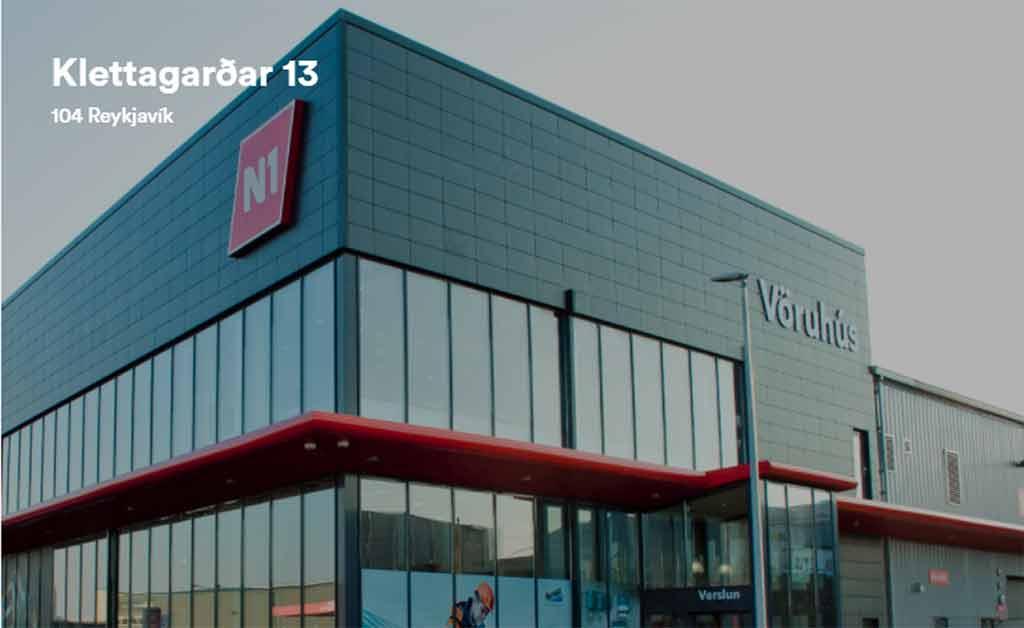 Heimsókn til N1 – miðvikudaginn 19. nóvember, kl. 16:00 – 17:00